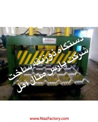 سازنده خط تولید دستگاه ایرانیت فلزی