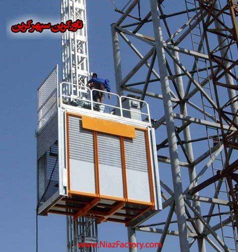 خرید آسانسور کارگاهی | فروش بالابر صنعتی