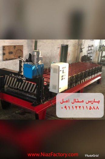سازنده دستگاه ذوزنقه/شادولاین/دستگاه شیروانی