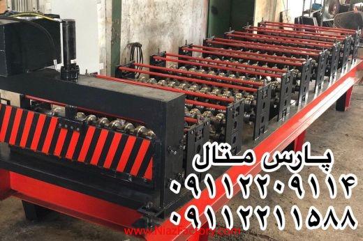 قیمت دستگاه ورق شیروانی09112211588